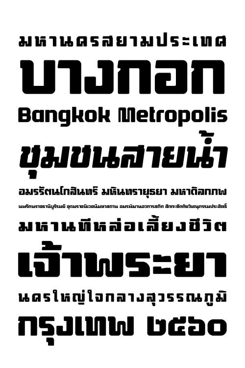 bangkok font free