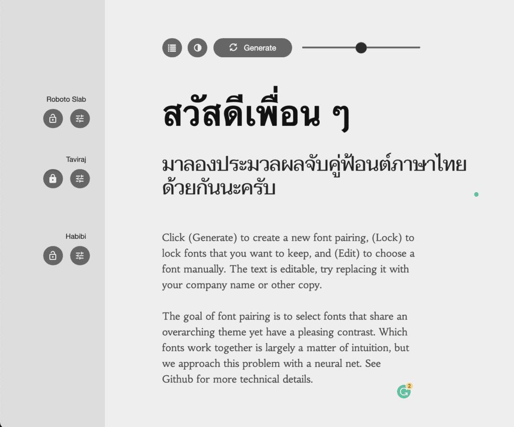 font joy example ai tools