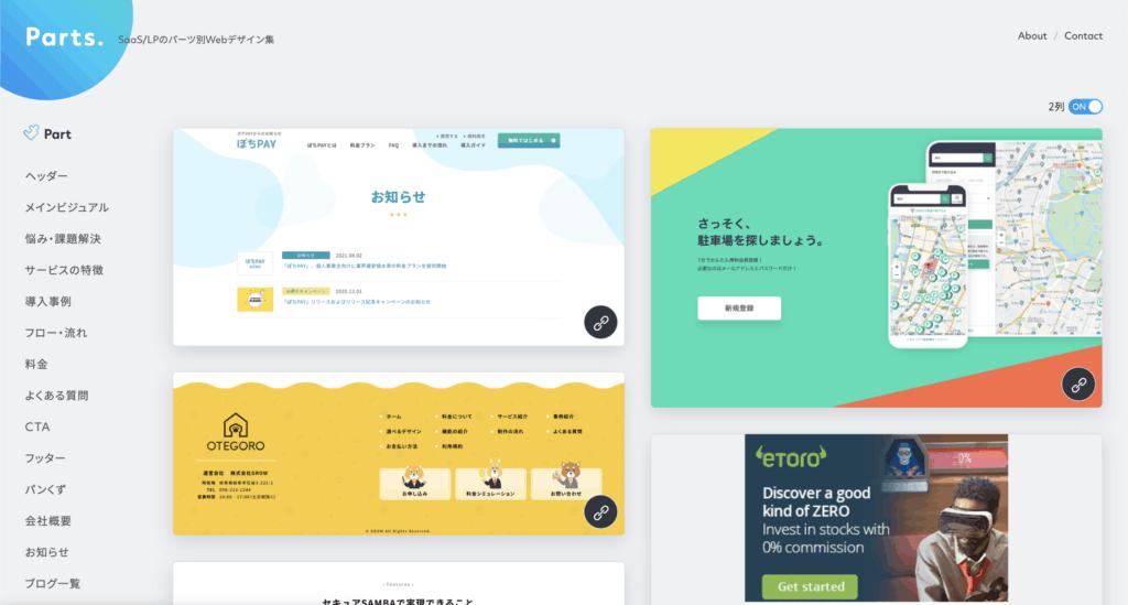 japan website inspiration